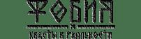 Логотип Quest Fobia